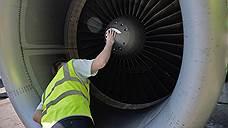 Депутаты запросили посадку для малых авиакомпаний