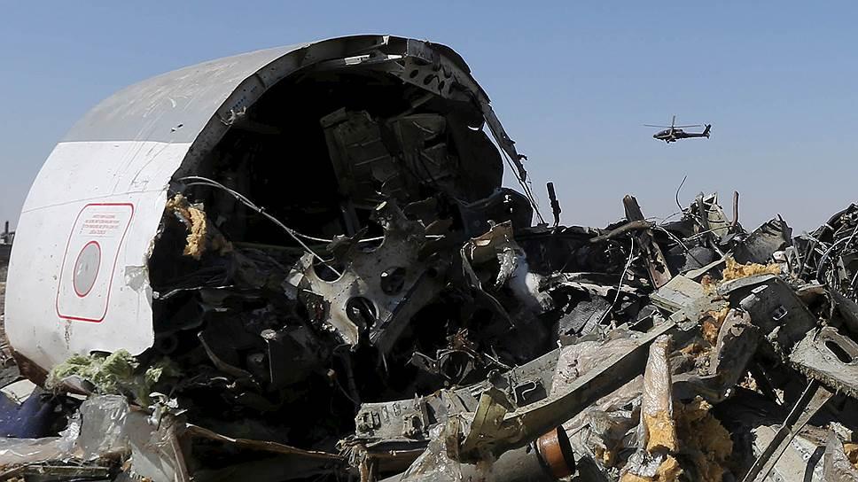 Расследование катастрофы Airbus дошло до двигателя