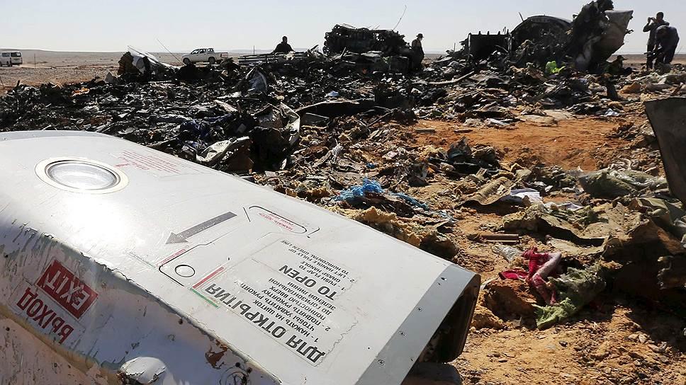 Американская разведка увидела теракт на борту А321