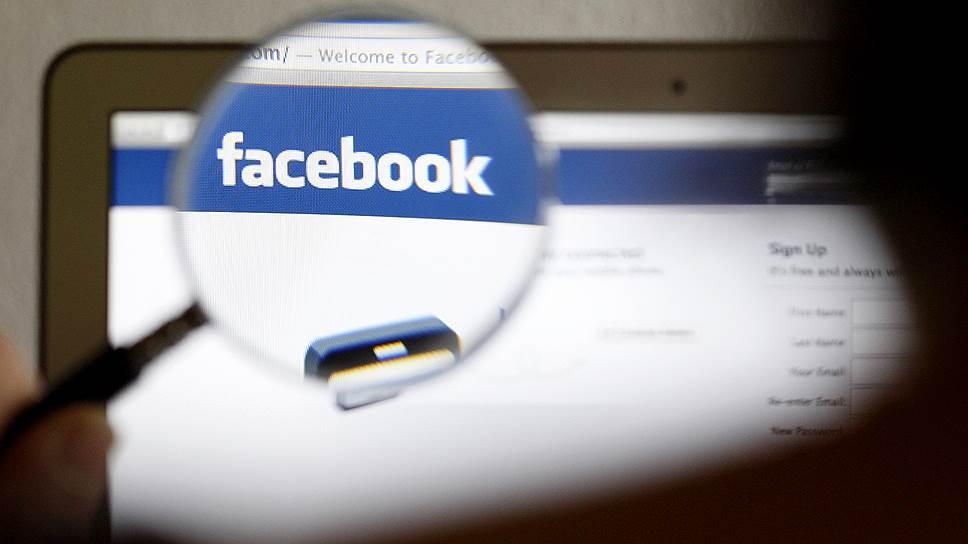 Сколько запросов посылало российское правительство Facebook