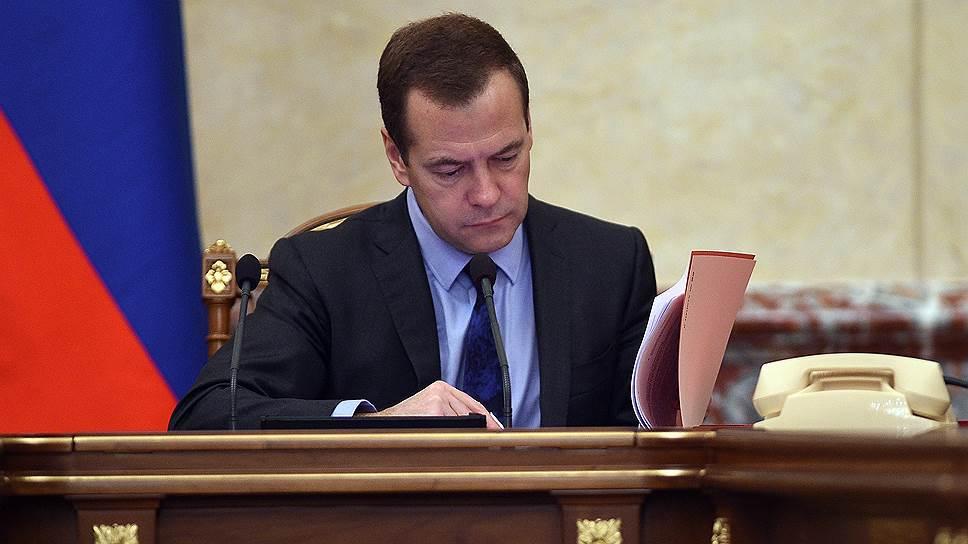 Как Дмитрий Медведев согласился с ограничением госзакупок иностранного софта