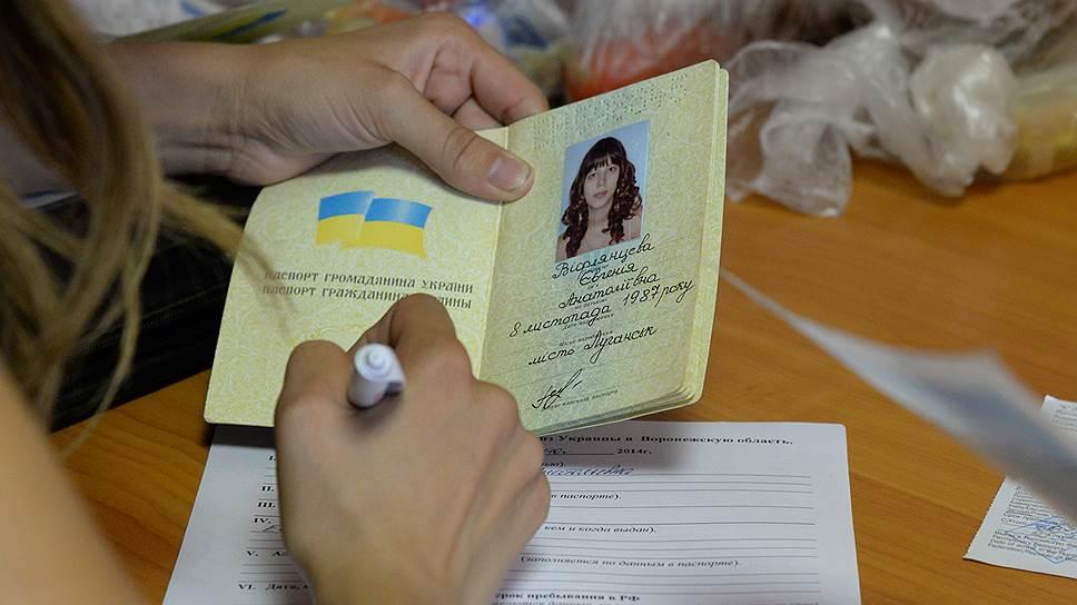 Почему из украинского паспорта решили убрать русский язык