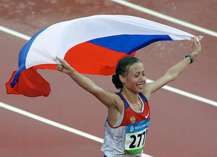 В январе 2015 года Российское антидопинговое агентство дисквалифицировало сразу пятерых представителей спортивной ходьбы, в том числе трех олимпийских чемпионов — Ольгу Каниськину (на фото), Сергея Кирдяпкина (оба на три года два месяца) и Валерия Борчина (на восемь лет в связи с повторным случаем)