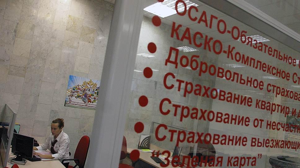 Депутаты хотят приморозить тарифы ОСАГО