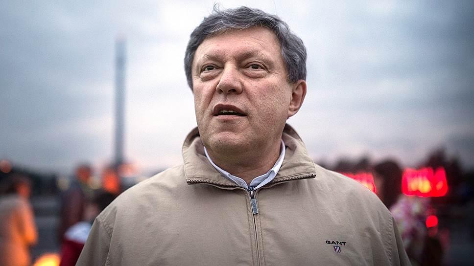 """Основатель партии  """"Яблоко"""" Григорий Явлинский"""