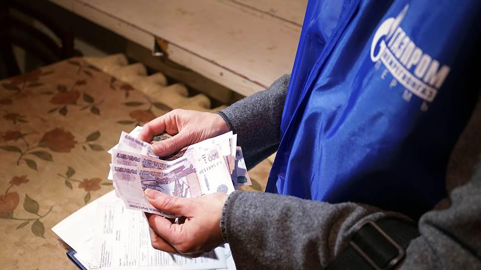 «Газпрому» показали потолок доходов