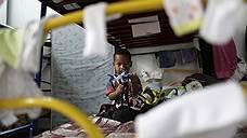 Латиноамериканские дети ищут счастья в США