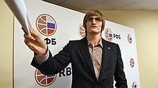 Российский баскетбол восстановили в правах