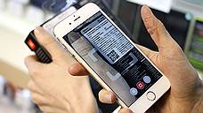LG инвестирует $9млрд в OLED-дисплеи