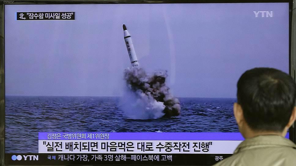 Северокорейская ракета нанесла урон репутации страны