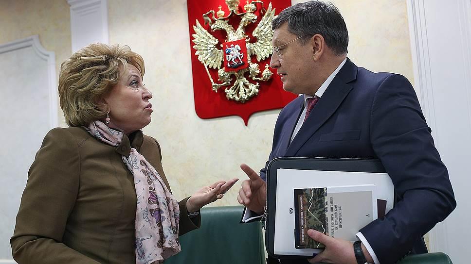 Валентина Матвиенко призвала не путать террористов с мусульманами