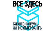 Многопрофильные российские ВУЗы: Конкурентоспособность на национальном и международном уровне