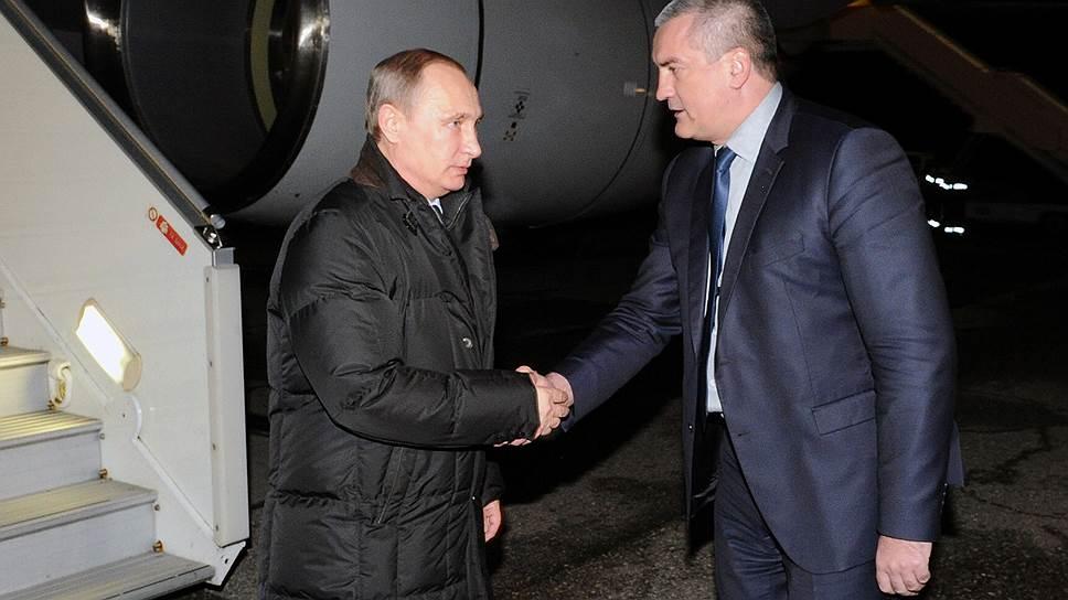 Как была прекращена энергоблокада Крыма