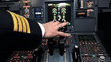 Полеты в Египет могут возобновиться