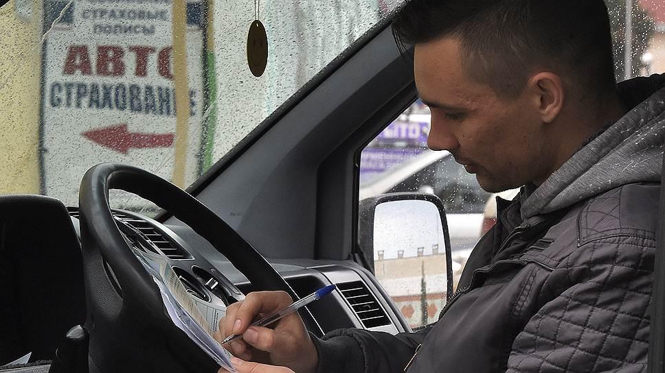 Страховка для пьяных водителей станет дороже