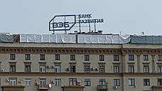 ВЭБ собирает долги «Тракторных заводов»