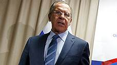 Сергей Лавров наладил связь с Турцией