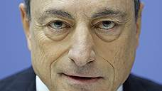 Марио Драги мягко поднял курс евро