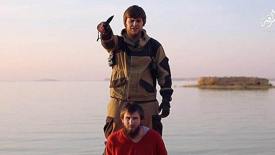 «Исламское государство» опубликовало видео «казни российского шпиона»