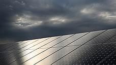 Солнечная электростанция осветит Руанду