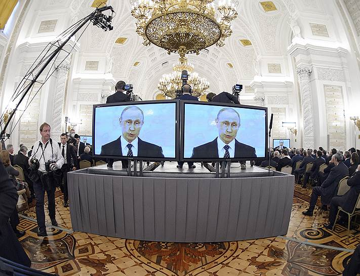 Ежегодное послание президента к Федеральному собранию в Кремле