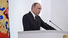 Что Владимир Путин сказал о внешней и внутренней политике