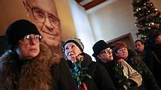 Эльдар Рязанов похоронен в Москве