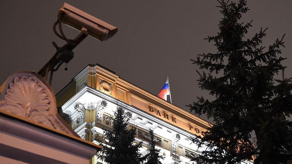 ЦБ отозвал банковские лицензии у «Еврокредита» и ФДБ