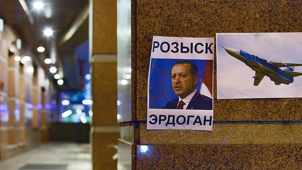 Каждый десятый россиянин не исключает войну с Турцией
