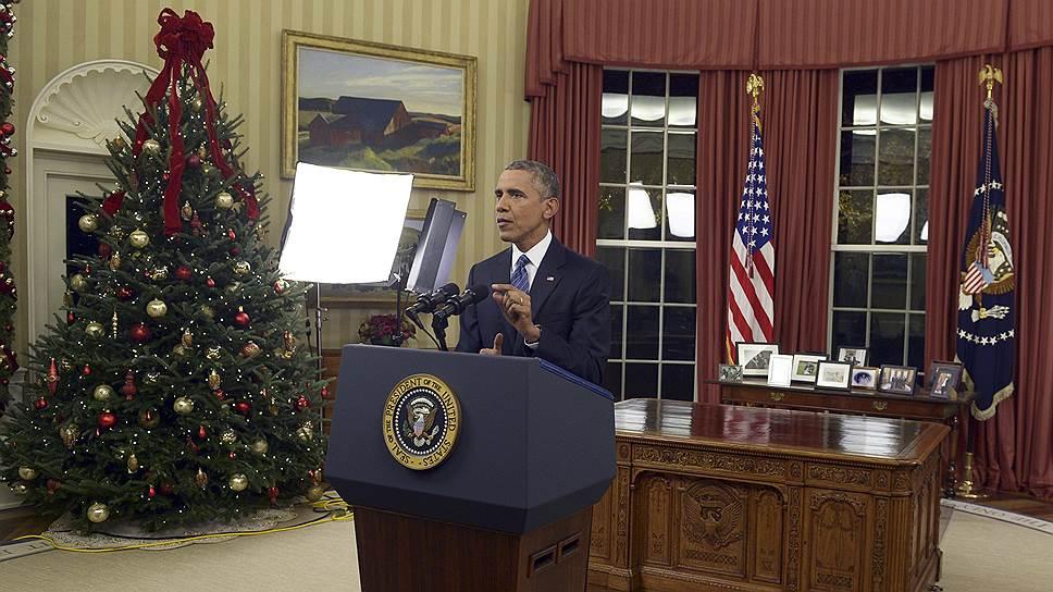 Барак Обама обнародовал план борьбы с терроризмом