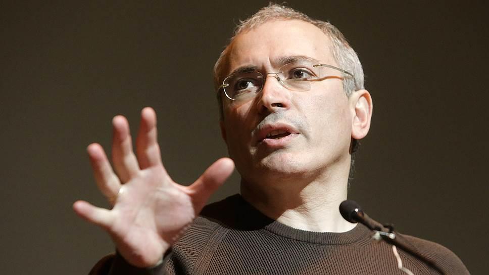 """Бывший председатель правления НК """"ЮКОС"""" Михаил Ходорковский"""