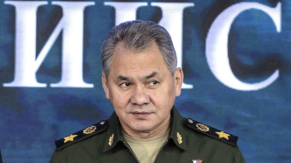 В речи министра обороны Сергея Шойгу на этом совещании появилось несколько новых слов