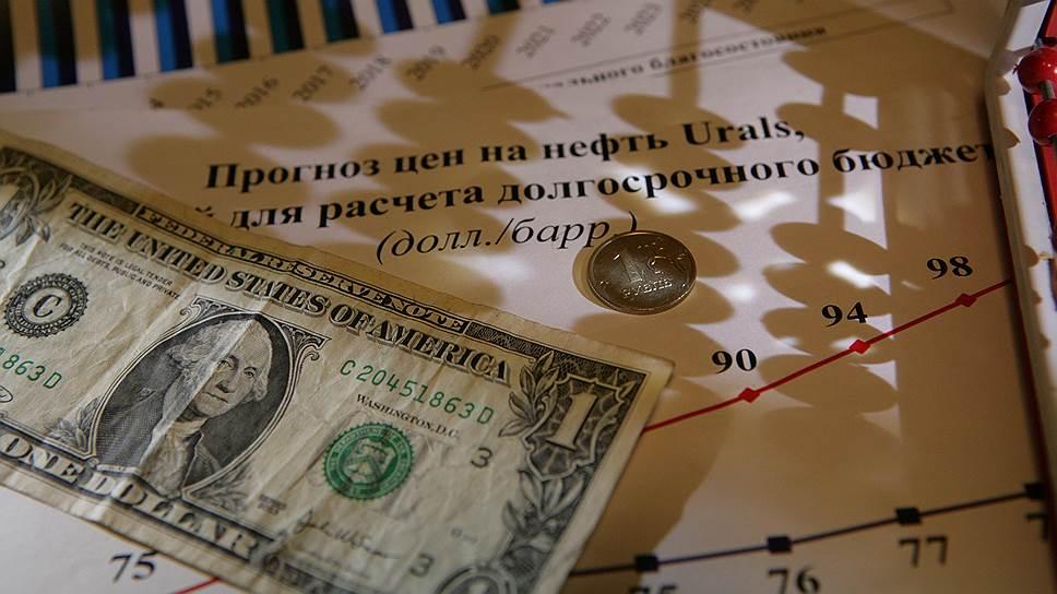 Российская нефть Urals впервые с 2008 года упала до $34 за баррель