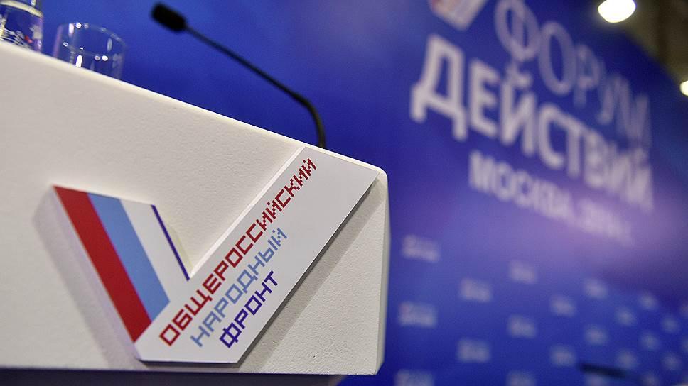 «Народный фронт» выходит в сеть