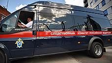 Воронежский пожар расследуют в Москве