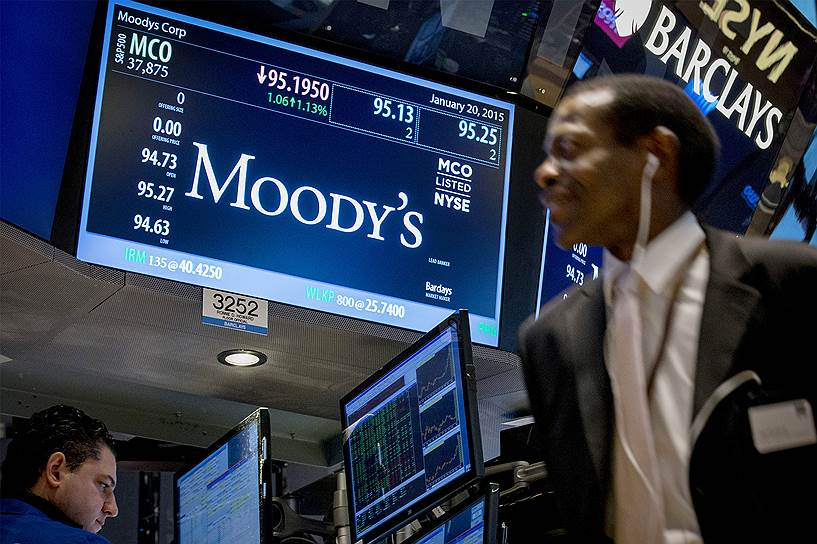 21 февраля. Снижение агентством Moody`s суверенного рейтинга РФ
