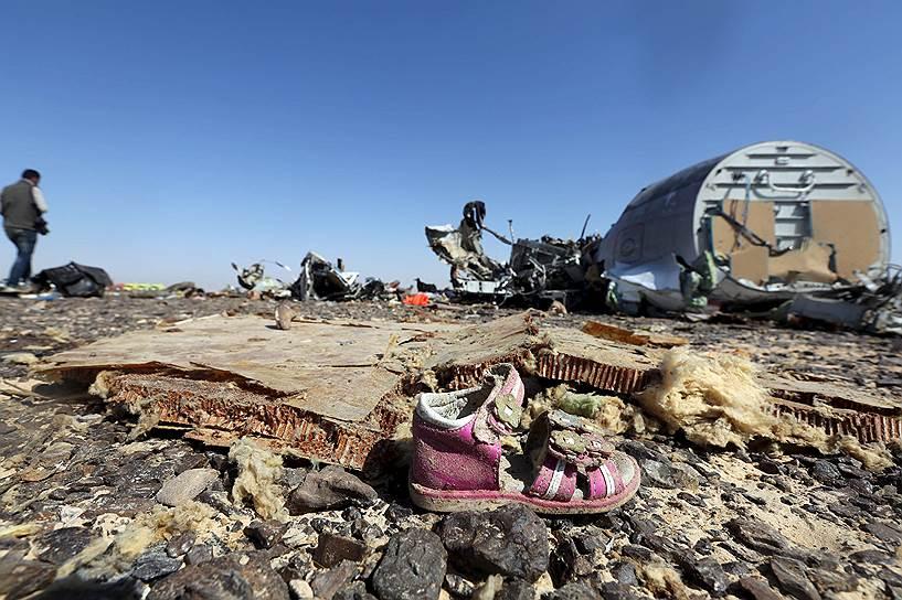 31 октября. Крушение в результате теракта российского Airbus A321 в Египте