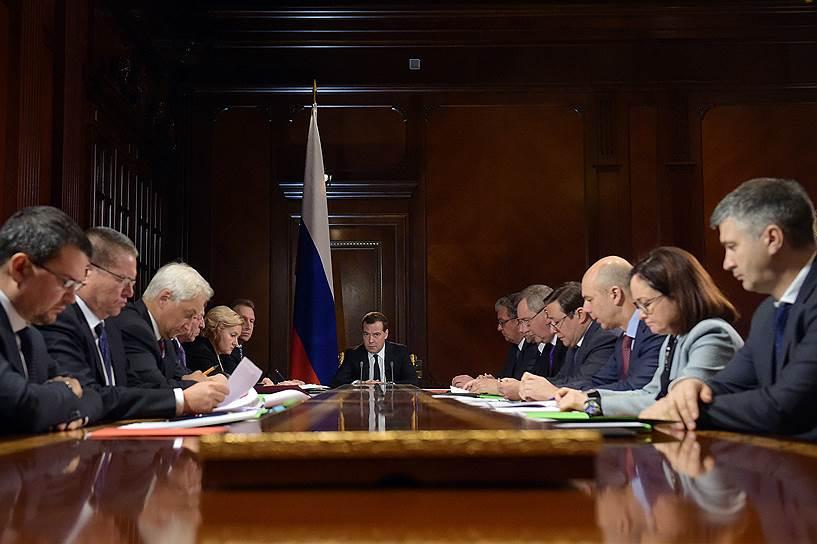 21 января. Презентация антикризисного плана правительства РФ