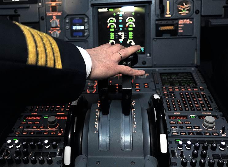 6 ноября. Приостановка Россией авиасообщения с Египтом