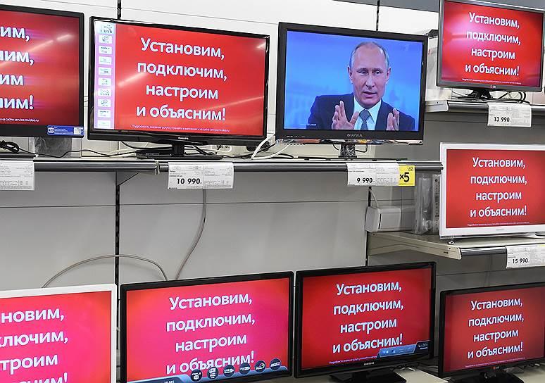 16 апреля. Прямая линия с Владимиром Путиным
