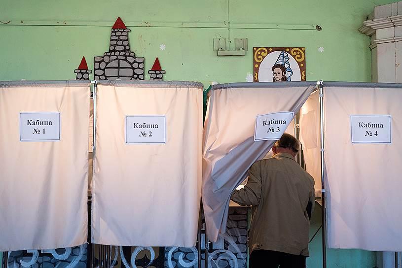 13 сентября. Единый день голосования в России