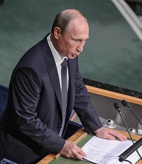 28 сентября. Выступление Владимира Путина на Генассамблее ООН