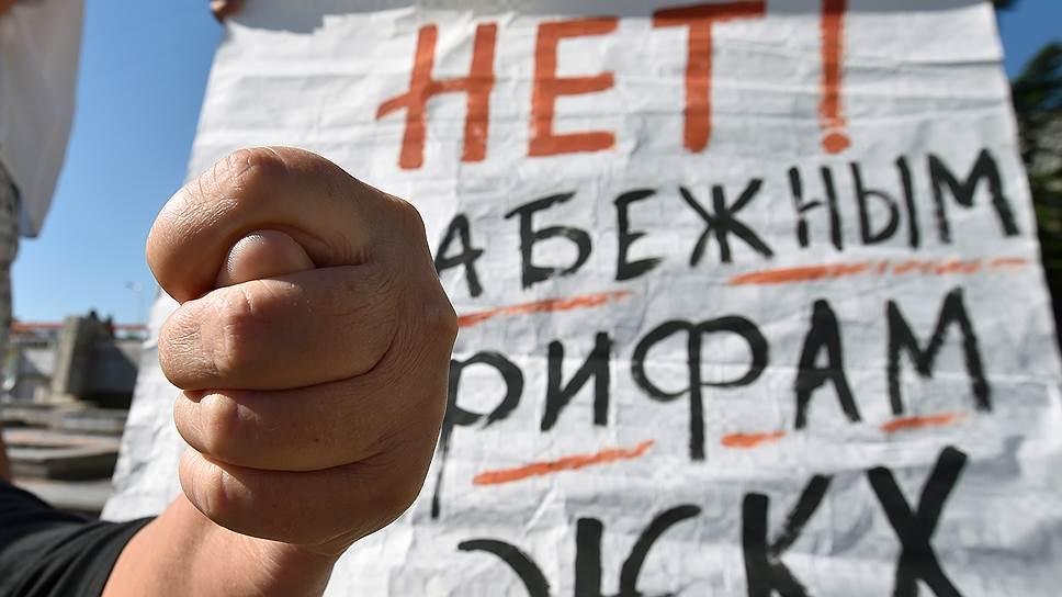 Россияне жалуются на высокие тарифы, но не помнят, сколько платят за ЖКХ