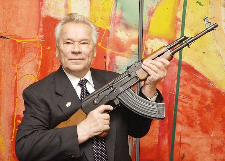 Михаил Калашников также известен как создатель охотничьего самозарядного карабина «Сайга» и нескольких ручных пулеметов (РПК и РПКС калибра 7,62 мм со складывающимся прикладом; РПК-74 и РПКС-74 калибра 5,45 мм со складывающимся прикладом)