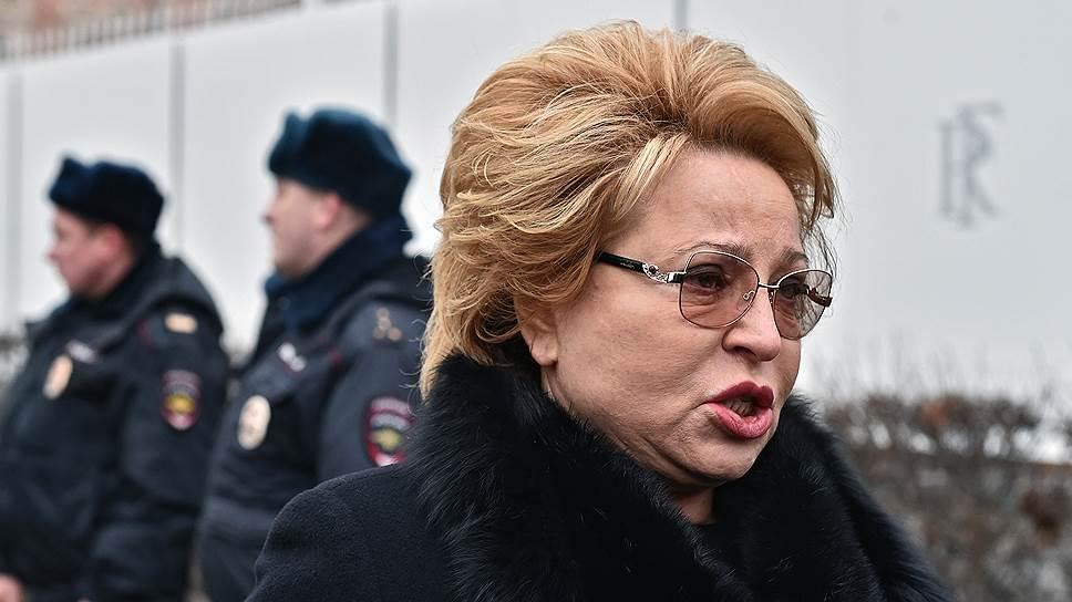 Валентина Матвиенко пообещала, что борьба с терроризмом не затронет права и свободы граждан