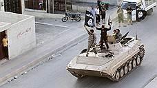 «Исламскому государству» не чужда бюрократия
