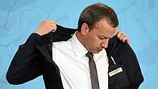 Аркадий Дворкович заявил о готовящемся расширении санкций в отношении Турции