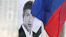 СКР назвал имя заказчика убийства Бориса Немцова