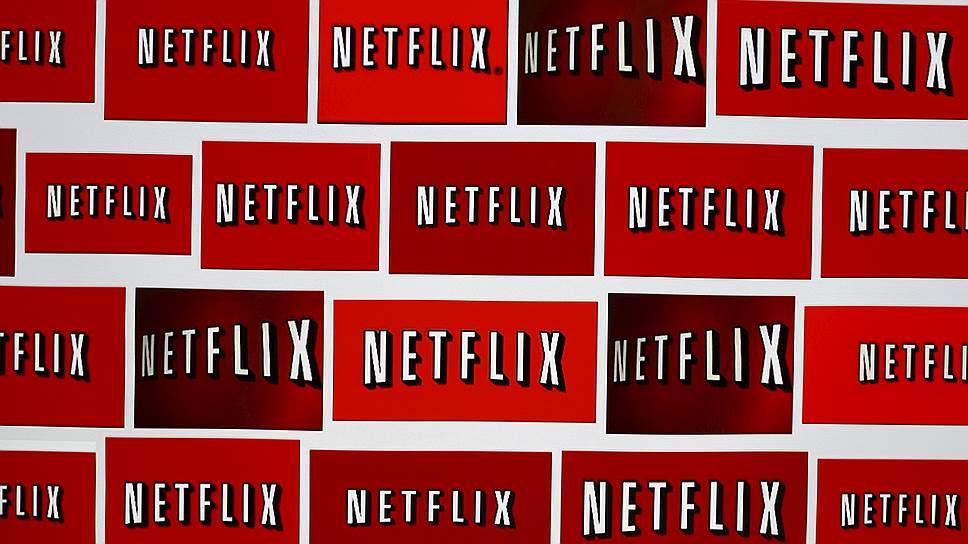Как Netflix подключил Россию