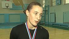 Чемпионке по боксу нашлась работа